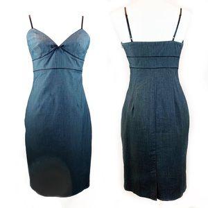 NEW Express sz 8 gray stretch fit sleeveless dress